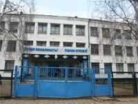 Средняя школа №2 г. Мензелинск