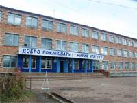 Средняя школа №3 г. Мензелинск